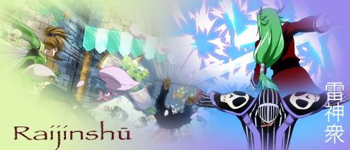 File:Raijinshu.request.banner.jpg