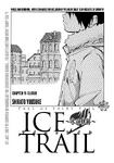 Ice Trail: Глава 11