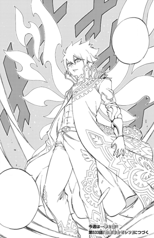 File:Zeref aquires Fairy Heart.png