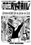 Chapter 324