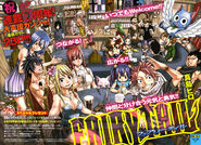 Cover 244