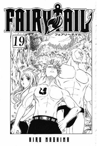 File:Cover of Volume 19.jpg