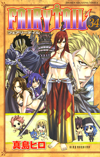 Volume 34 Cover.png
