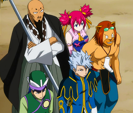 File:Team Lamia Scale.png