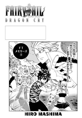 File:Cover 529.png