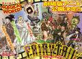 Thumbnail for version as of 01:19, November 15, 2011