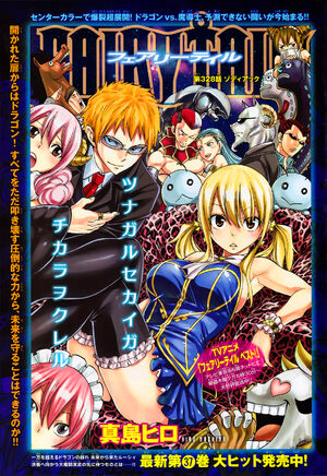 Cover 328