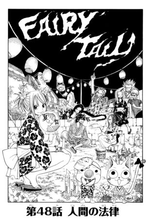 Cover 48