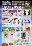 Dragon Cry Promo 6