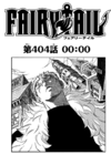 Chapter 404