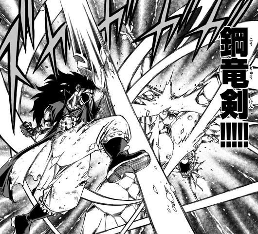 File:Steel Dragon's Sword.png