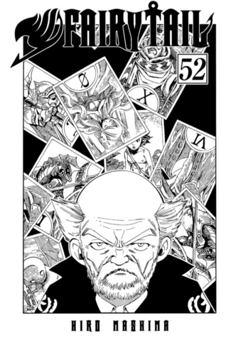 File:Cover of Volume 52.png