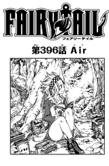 Cover 396