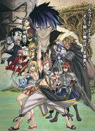 Fairy Tail Zeref's Awakening