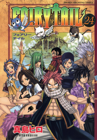 File:Volume 24 Cover.png