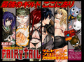 Thumbnail for version as of 18:37, January 17, 2014