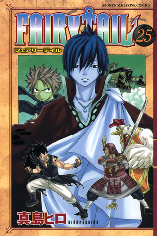 File:Volume 25 Cover.png