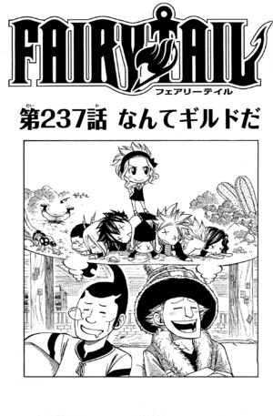 Cover 237