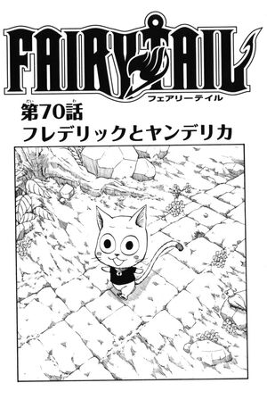 Cover 70