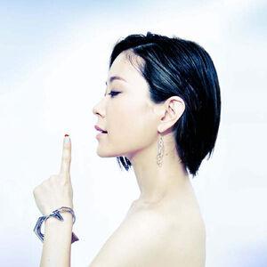 Azayaka na Tabiji CD Cover