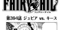 Chapter 394