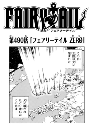 Cover 490