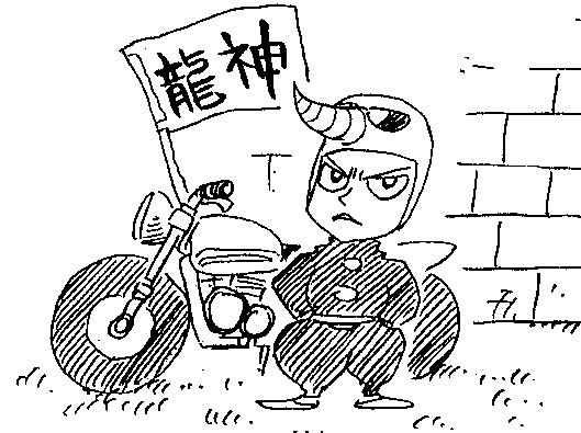 File:Hiro 5.png