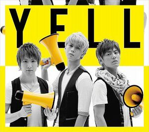 Yell Cover