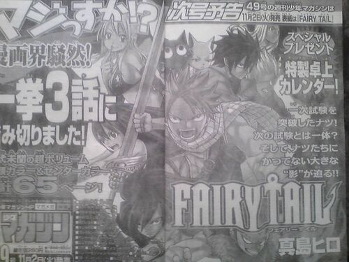 3 Chapters - 49th Issue