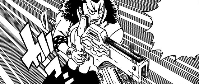 File:Hiroshi's Chain Blade Gunner Mode.png