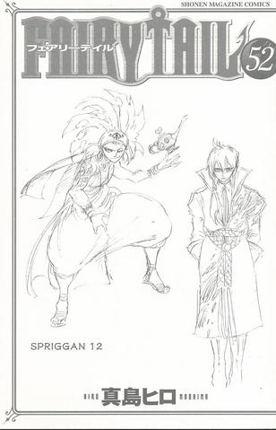 File:Volume 52 - Ajeel & Invel sketches.png