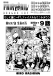 Chapter 537