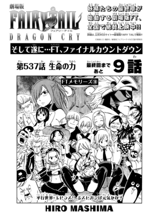 Cover 537