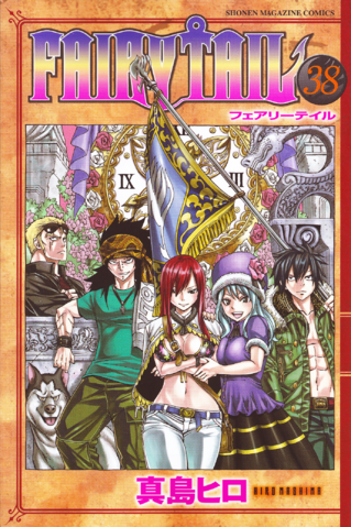 File:Volume 38 Cover.png