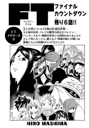 Cover 540