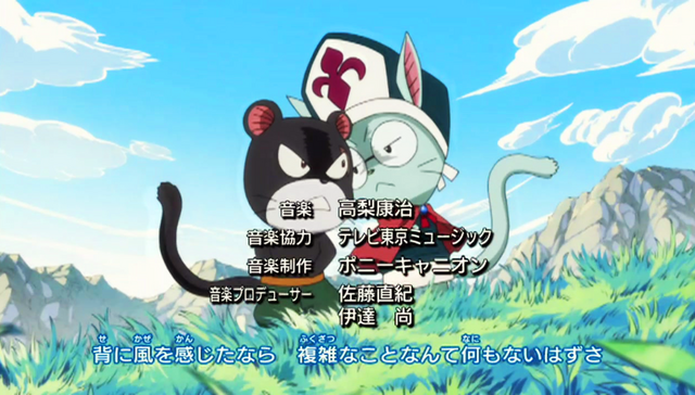 File:OP11 - New Exceed.png