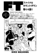 Cover 542