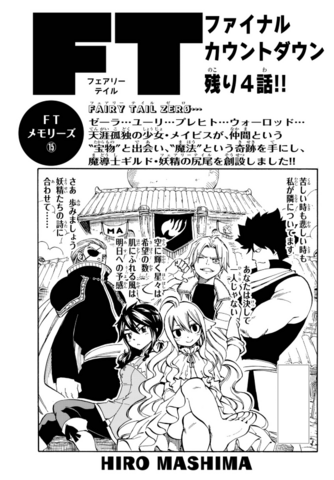 File:Cover 542.png