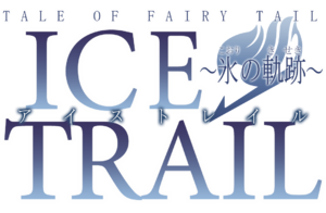 Ice Trail Logo.png