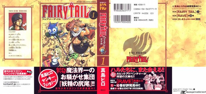 Fairy-tail-1766998
