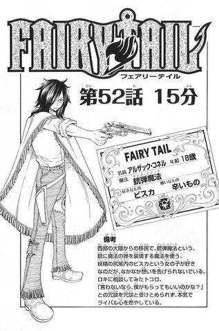 File:Cover 52.JPG