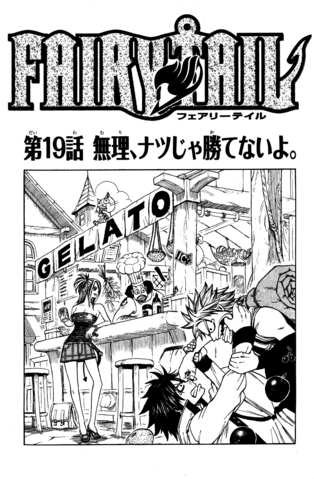 File:Cover 19.png