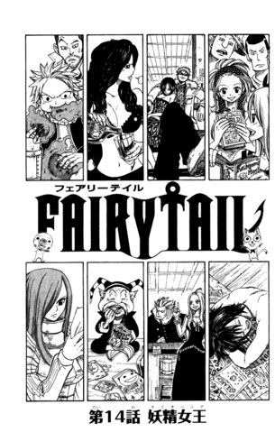 File:Cover 14.png