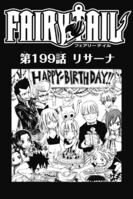 Cover 199