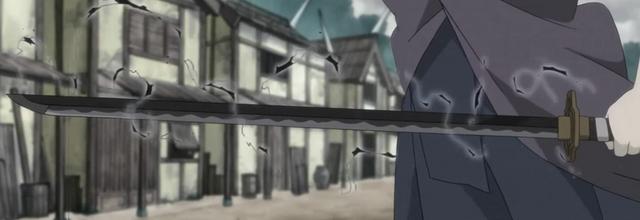 File:Masamune Sword.png