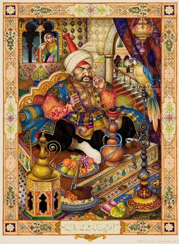 File:Arthur Szyk (1894-1951). Arabian Nights Entertainments, The Husband and the Parrot (1948), New Canaan, CT.jpg