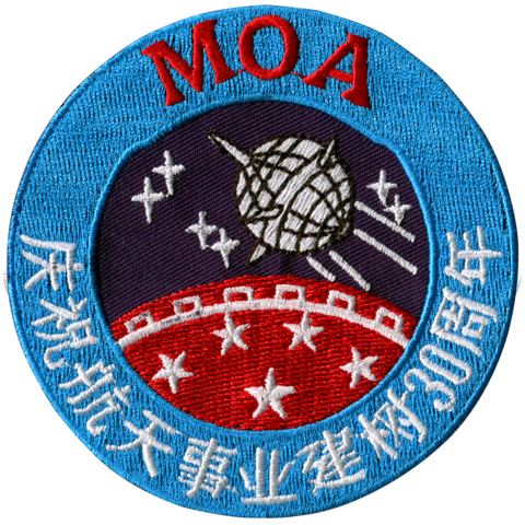 File:Ministryofspacebadge.png