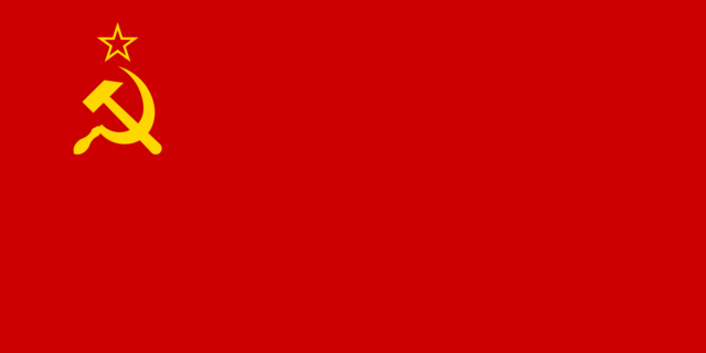 File:Soviet Union flag.png