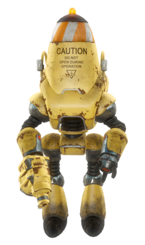 File:UtilityProtectron-Fallout4.png