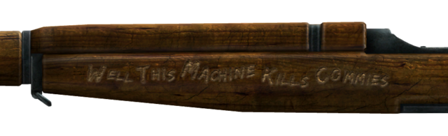 File:This Machine side.png